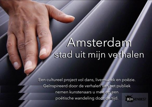 Amsterdam_stad_uit_mijn_verhalen©ANNE•2016