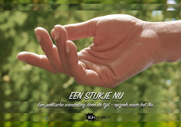ESN2015